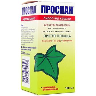 Проспан сироп от кашля 100 мл