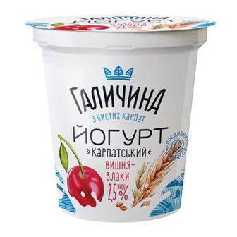 Йогурт Галичина вишня-злаки 2,5% 280г
