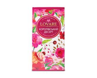 Чай Lovare «Королівський десерт» 24 пак./уп