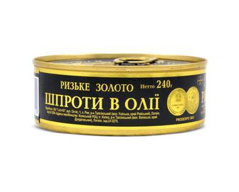 Шпроти «Ризьке золото» в олії з ключем, 240г