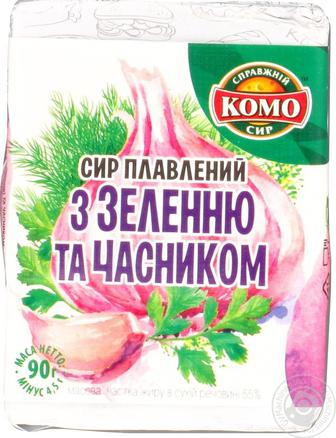 Сыр плавленый Комо с зеленью и чеснаком 90г