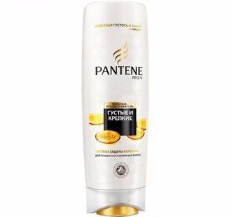 Засіб для догляду за волоссям Pantene
