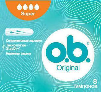 Тампоны o.b. Original Super 8 шт