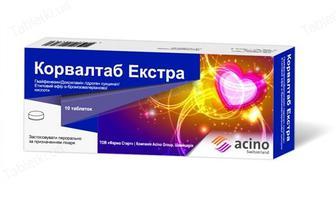 Корвалтаб Екстра таблетки №20