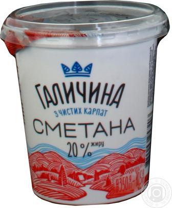 Сметана 20% жира «Галичина» 350 г