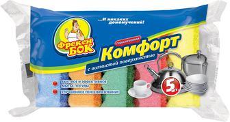 Губка ФБ Комфорт кухонна 5шт