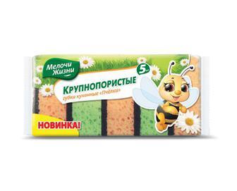 Губки кухонні «Пчелка» з великими порами «Мелочи Жизни» 5 шт./уп