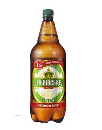 Пиво світле Львівське, 1,5 л