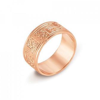 Обручальное кольцо с алмазной гранью.Артикул 10101/5