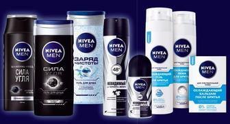 Продукти торгової марки NIVEA MEN