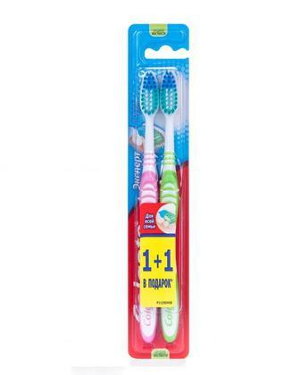 Зубная щетка Colgate Экстра Чистота 1+1