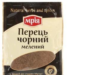 Перець чорний мелений,горошок, Мрія, 20г