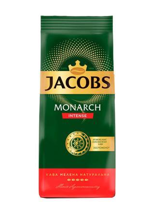 Кава натур. смажена мелена Монарх Інтенс Jacobs, 450 г