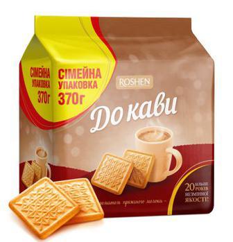 Печиво До кави пряжене молоко Рошен