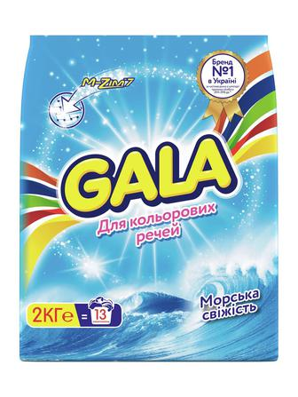 ПОРОШОК для прання Морська свіжість автомат, 2 кг GALA