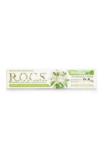 Зубная паста R.O.C.S Бионика 74 гр