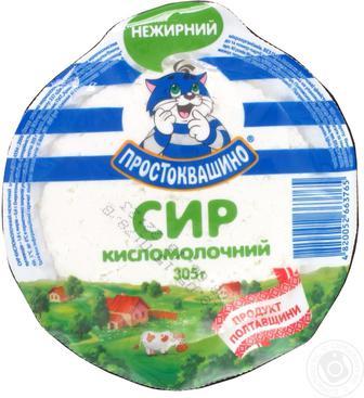 Сир кисломолочний нежирний Простоквашино 305г