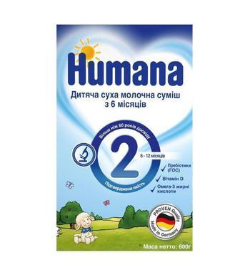 Суміш Humana №2+пребіотик мол.300г