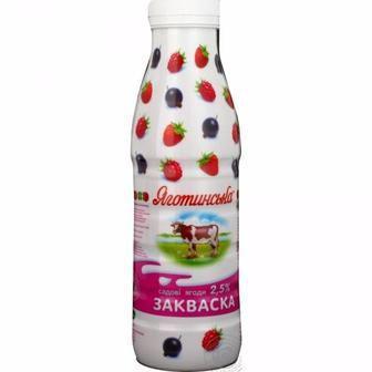 Закваска Яготинська 450 г