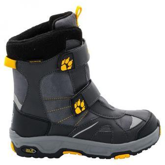 Ботинки высокие BOYS POLAR BEAR TEXAPORE