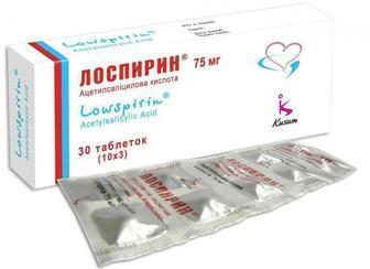 Лоспирин 75 мг таблетки №30