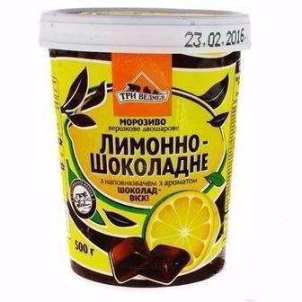 Морозиво Лимон шоколад, Фісташка, Три Ведмеді, 500 г
