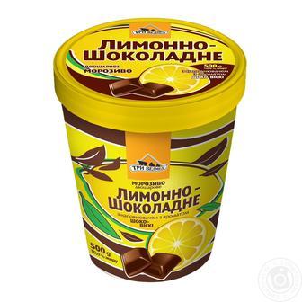 Морозиво Три Ведмеді лимонно-шоколадне 500г