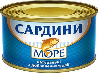Рибні консерви Море Сардина НДО 230г