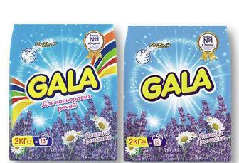 Засіб миючий синтетичний Лаванда і ромашка / Лаванда і ромашка для кольорових речей порошок автомат Gala 2 кг