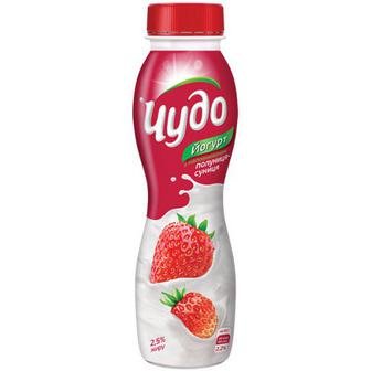 Скидка 20% ▷ Йогурт Чудо 2,5% полуниця-суниця 270мл