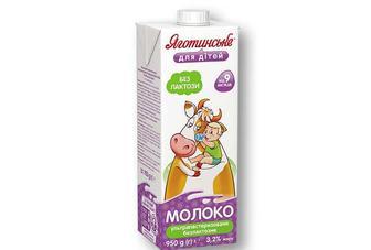 Молоко без лактози, для дітей, 3,2 % Яготинське 0,95 кг