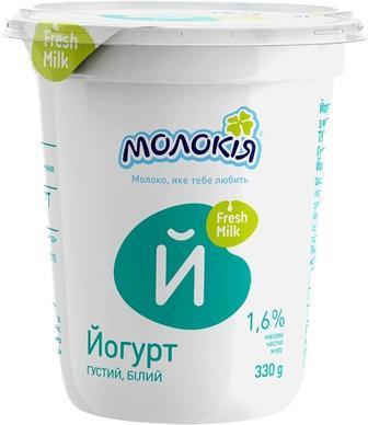 Йогурт Молокія б/напов.густий 1,6% 330г