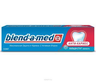 Зубна паста  Бленд-А-Мед 100мл