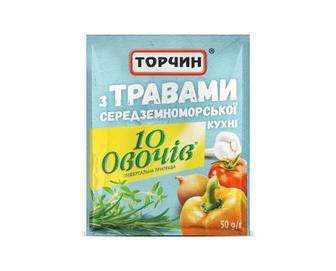 Приправа «Торчин» «10 овочів» з травами середземноморської кухні, 50г