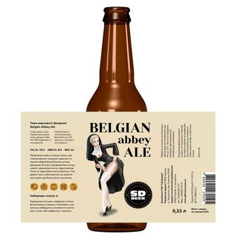 Пиво SD brewery Belgian Abbey Ale 0.33л