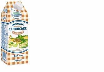 Молоко Пряженое, 2,6%, Селянське, 750г
