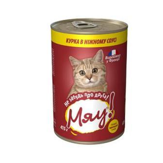 Корм для котів з кроликом/курка в соусі/Рибне асорті Мяу 415г
