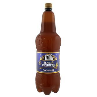 Пиво світле Полярне Білий Ведмідь 1,8 л