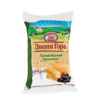 Сир Звенигора Голландський 45% 200г
