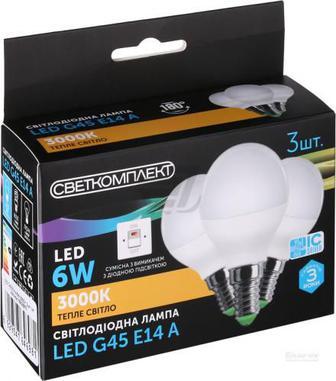 Лампа світлодіодна Светкомплект 3 шт./уп. 6 Вт G45 матова E14 220 В 3000 К
