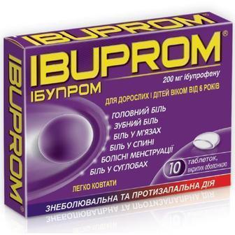 Ибупром 200 мг таблетки №10
