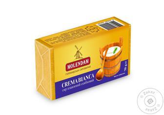 Сир Molendam плавлений Crema Bianca 70г