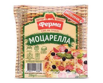 Сир «Ферма» 45% «Моцарелла» 250г