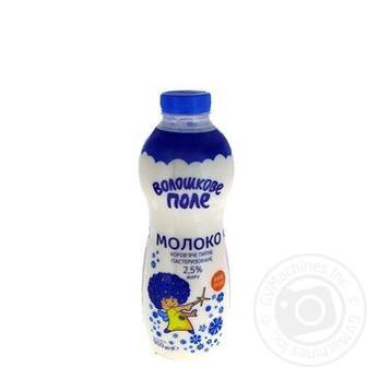 Молоко Волошкове поле пастеризованное 2.5% 900г