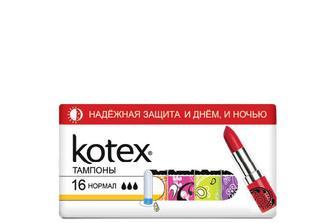 Тампони Kotex Normal, 16 шт./уп