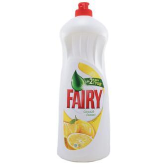 Засіб для посуду Fairy 1 л