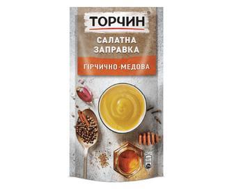 Заправка «Торчин» салатна гірчично-медова, 140г