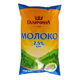 Молоко 1,5% Галичина 900г
