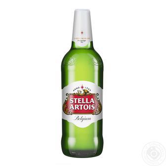 Пиво світле Stella Artois 0,75л