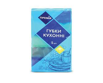 Губки кухонні «Премія»® 5 шт./уп.